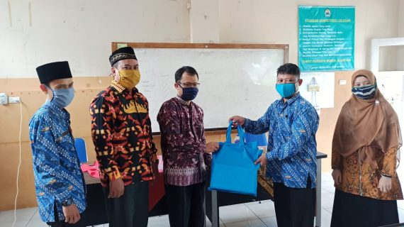 Pelantikan dan Serah Terima Jabatan dibeberapa unit Yayasan Daarul Hikmah Rajabasa Lampung